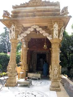 Privater Jain-Tempel